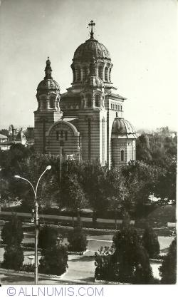 Image #1 of Tecuci - View