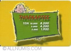 Image #2 of OTE 2000-MONEY