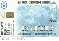 Image #1 of OTE 2001- 50 UNHCR 1