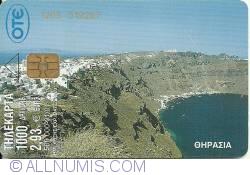 Image #1 of OTE 2001- THIRASIA