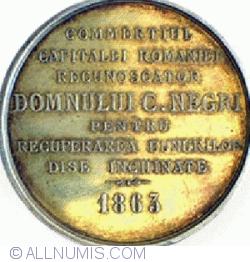 Image #2 of Comerţul capitalei României 1863