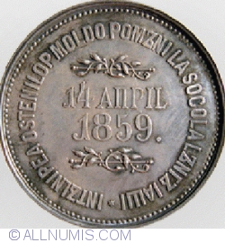Imaginea #2 a 14 aprilie 1859 Aleksandru Ioan I