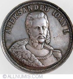 Imaginea #1 a 14 aprilie 1859 Aleksandru Ioan I