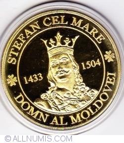 Imaginea #1 a Stefan cel Mare Domn al Moldovei 1433 - 1504