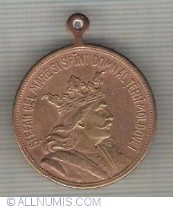 Imaginea #1 a STEFAN CEL MARE SI SFANT DOMN AL TARII MOLDOVEI - 1504-1904