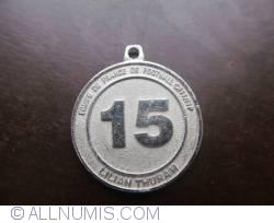 Image #1 of Kinder Nutella - Lilian Thuram Number 15