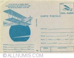 Image #1 of 70 de ani de la primul zbor international de noapte din lume - Belgrad - Bucuresti (hartie inchisa la culoare)