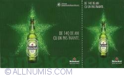 Image #1 of Heineken