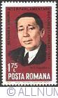 Imaginea #1 a 1.75 Lei 1974 - N. Titulescu - Sesiunea uniunii interparlamentare Bucuresti * Aprilie 1974