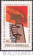 Imaginea #1 a 40 Bani 1973 - 25 de ani de la infaptuirea unitatii organizatorice si politice a clasei muncitoare din Romania