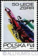 Image #1 of 40 Groszy 1972 - 50 years of USSR