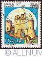Image #1 of 50 Lire 1982 - Rocca di Calascio
