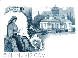 Image #1 of Romanian postcard Centenary 1894-1994