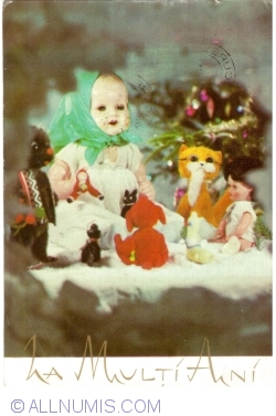Image #1 of Greeting Card (1967)