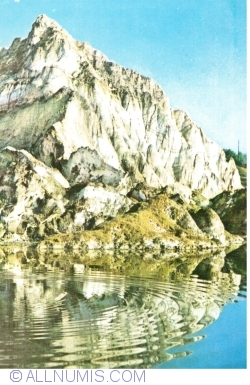 Image #1 of Slănic Prahova - Salt Mountain