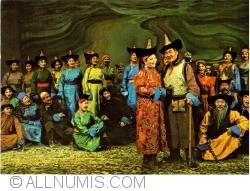 Teatrul Național Academic de Operă și Balet din Mongolia - În mijlocul a trei munți nefericiți