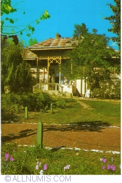 Ipotești - Mihai Eminescu Memorial House (1972)