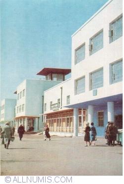 Imaginea #1 a Ulan Bator - Ulaanbaatar (Улаанбаатар) - Centrul de comerț (1965)