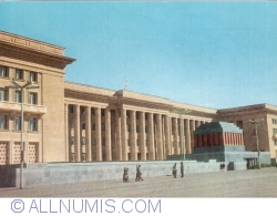Image #1 of Ulan Bator - Ulaanbaatar (Улаанбаатар) - The Government Building (1965)