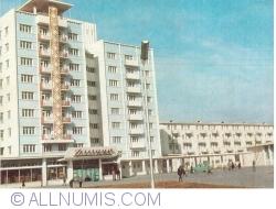 Ulan Bator - Ulaanbaatar (Улаанбаатар) - Bayangol Hotel (1965)