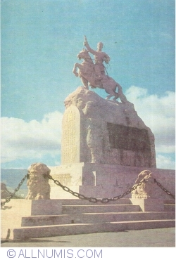 Image #1 of Ulan Bator - Ulaanbaatar (Улаанбаатар) - The Statue of Sukhe Bator (1965)