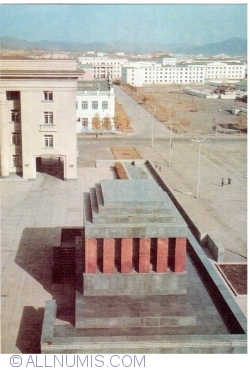 Image #1 of Ulan Bator - Ulaanbaatar (Улаанбаатар) - The Mausoleum of Sukhe Bator (1965)