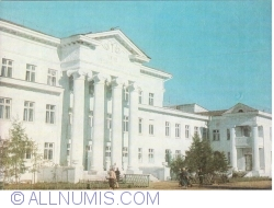 Ulan Bator - Ulaanbaatar (Улаанбаатар) - The Central Clinic (1965)