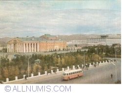 Image #1 of Ulan Bator - Ulaanbaatar (Улаанбаатар) - The Theatre of Opera and Ballet (1965)