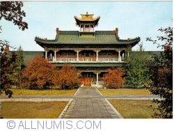 Imaginea #1 a Ulan Bator - Ulaanbaatar (Улаанбаатар) - Muzeul Bogd Kahn - Templul  (1965)