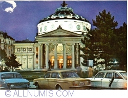 Image #2 of Bucharest - Athenaeum