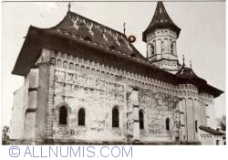 Image #1 of Monastery of St. John - Suceava