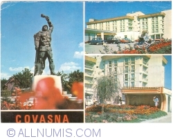 Image #1 of Covasna (1978)