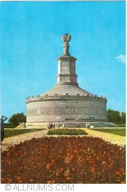 Image #1 of Adamclisi - Torpaeum Traiani