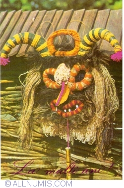 Image #1 of Bob Calinescu - Grotesque mask