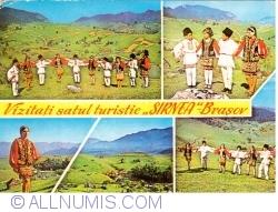 Image #1 of Șirnea (1975)