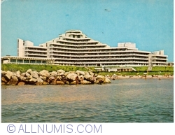 "Image #1 of Aurora  - Hotel ""Onix"" (1975)"