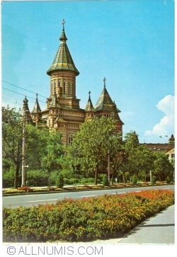Image #1 of Timişoara - Orthodox Cathedral (1973)