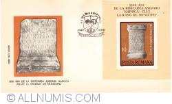 Altar votiv dedicat divinitatii Liber Pater