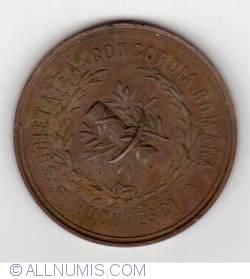 Imaginea #1 a 1880 - SOCIETATEA CONCORDIA ROMANA