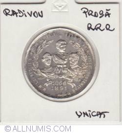 Image #1 of 1891 - CAROL I 1866-1891 - RADIVON - PROBA - UNICAT
