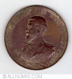 Image #1 of 1898 - EXPOZITIUNEA CONSTANTA - LUI A.MAGRIN