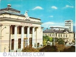 Image #1 of Râmnicu Vâlcea - Palace of Culture
