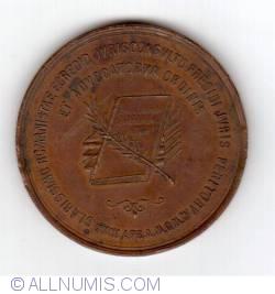 Image #2 of 1900 - G.DANIELOPOL
