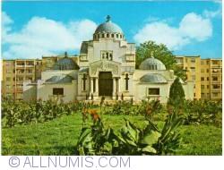 Image #2 of Focsani - Heroes Mausoleum 1917 (1972)