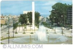 """Guadalajara - General View of the """"Juárez"""" Square (1970)"""