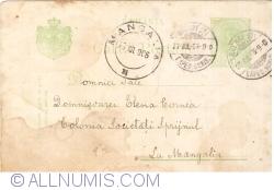 Image #1 of Postcard (1906)