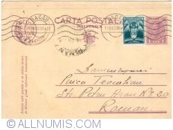 Image #1 of Military Postcard (1935)