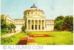 Image #1 of Bucharest - Athenaeum