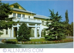 Image #2 of Beijing - The Diaoyutai State Guesthouse ( 钓鱼台国宾馆) - Front of a villa