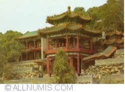 Beijing - Summer Palace (颐和园) -  A picturesque view